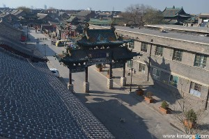 Pingyao West Road