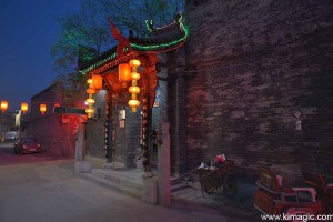 Beautiful Pingyao