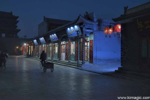 Pingyao Ancient City West Ring Road at night