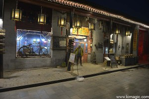 Pingyao Ancient City South Street at night.