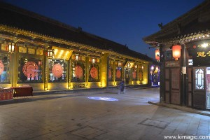 Pingyao Ancient City East Street. Evening view