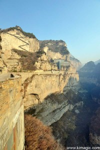Yunfeng Hotel, Cloud Rad to the Heaven and Yunfeng Tmple Area